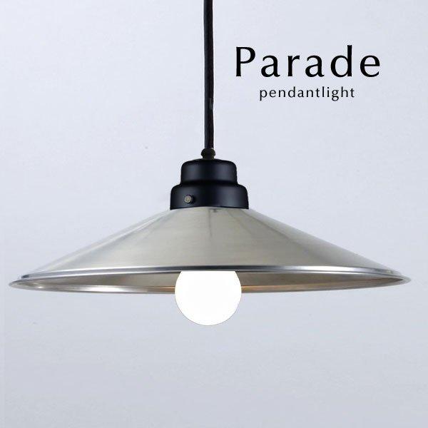 ペンダントライト 和風 アルミ 日本製 [Parade]