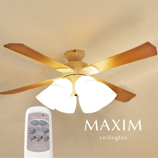 6灯シーリングファンライト リモコン付き [Maxim/ナチュラル]