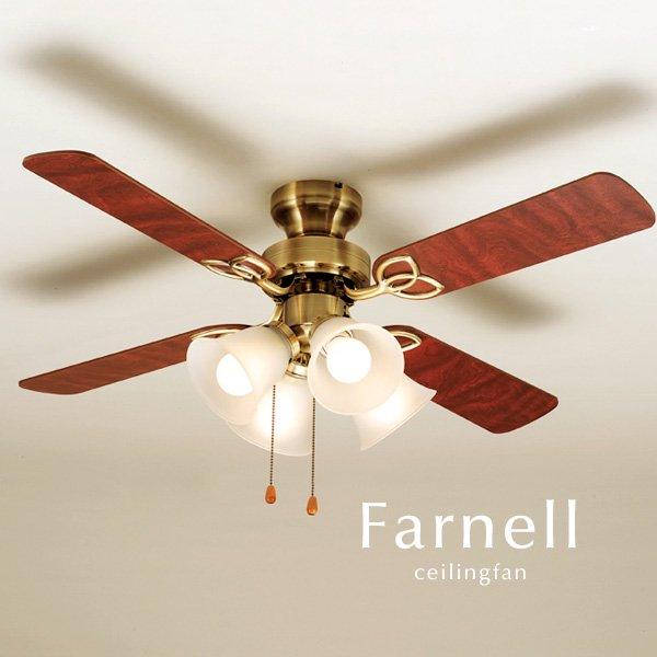4灯シーリングファンライト 代引き不可 [Farnell/ブラウン]