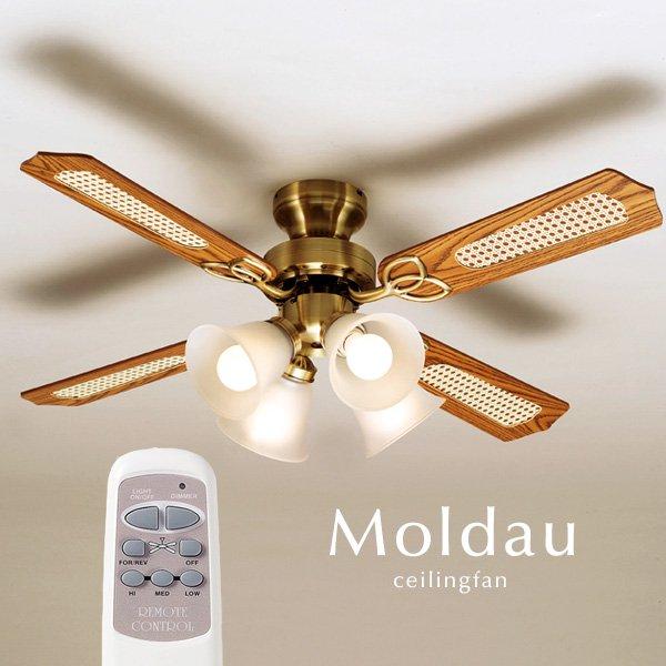 4灯シーリングファンライト リモコン付き [Moldau/ブラウン]