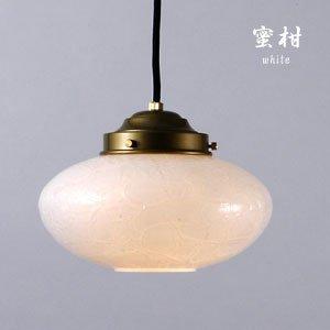 ペンダントライト 照明器具 [みかん/ホワイト]