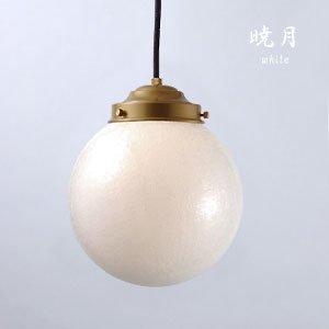 ペンダントライト 照明器具 和風 [暁月/ホワイト]