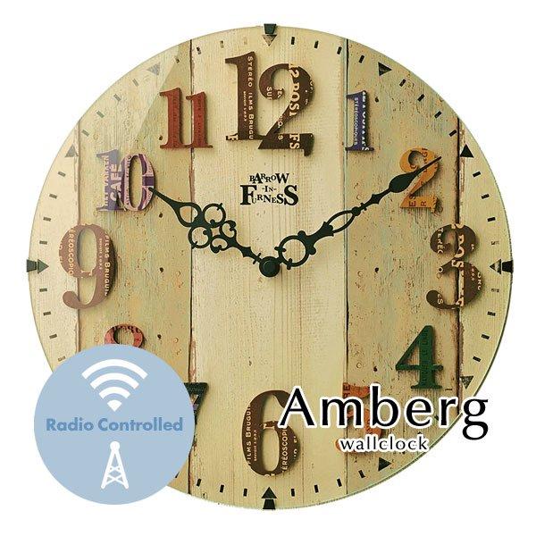 ウォールクロック 電波時計 壁掛け時計 木目 [Amberg]