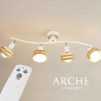 4灯スポットライト リモコン付き 北欧 [ARCHE/ホワイト]