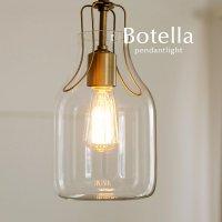 ペンダントライト LED電球 ガラス 1灯 [Bottela]