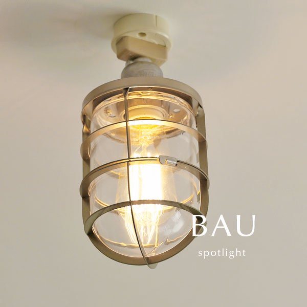 1灯スポットライト 直付け ガラス LED [GlassBAU]