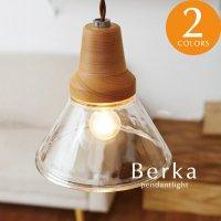 ペンダントライト 北欧 木製 ガラス 1灯 [Berka]