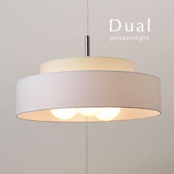 3灯ペンダントライト 照明器具 [Dual/ホワイト]