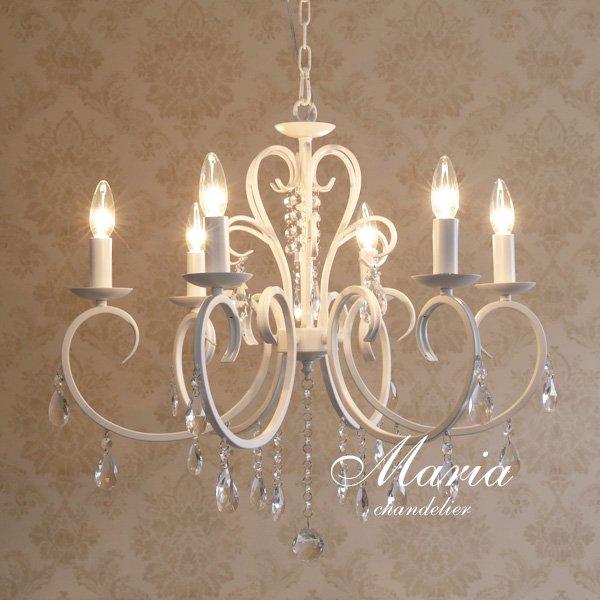 6灯シャンデリア ホワイト シンプル [Maria]