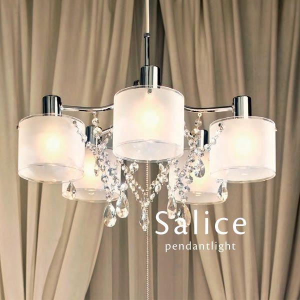 5灯ペンダントライト ガラス LED [Salice]