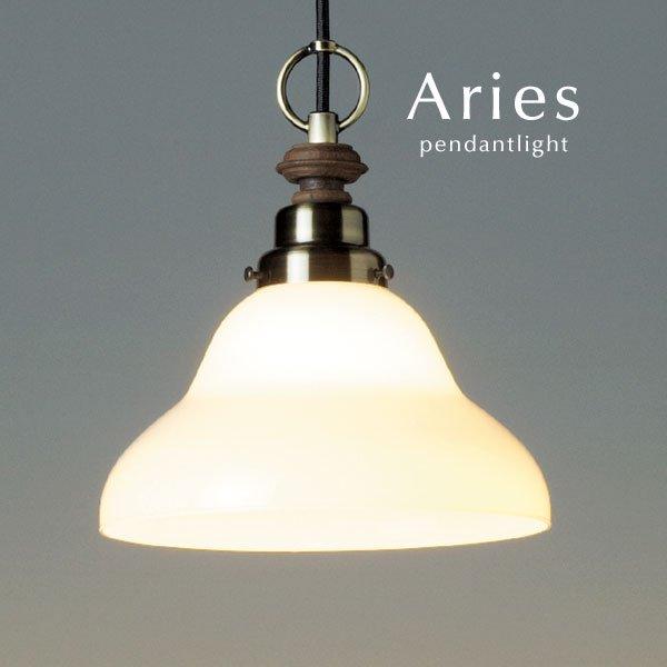 ペンダントライト ガラス 和風レトロ 後藤照明 [Aries]