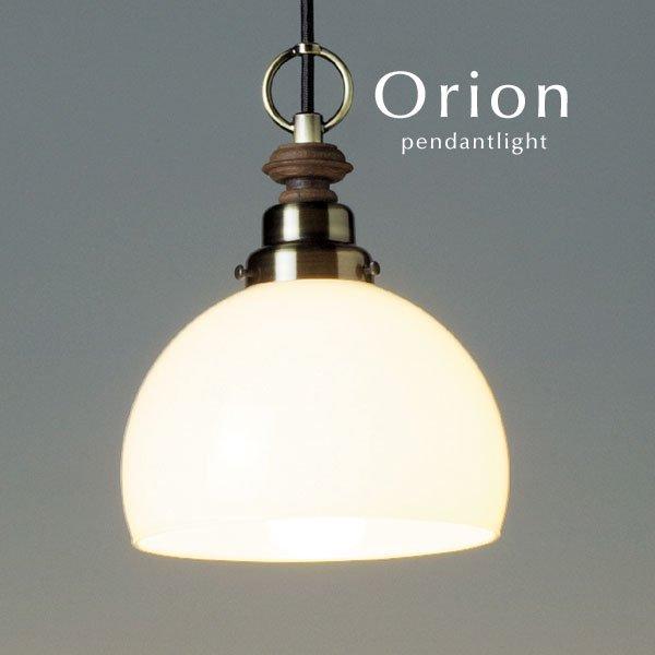 ペンダントライト 和風 ガラス 後藤照明 [Orion]