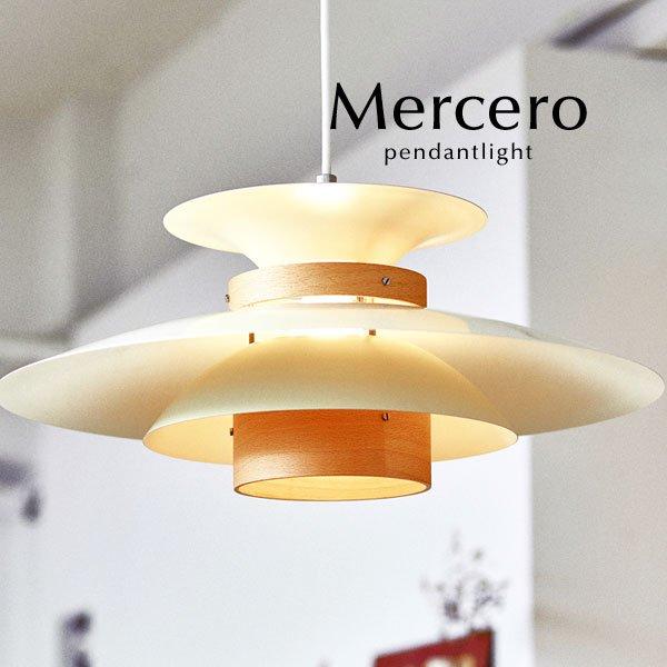 ペンダントライト 北欧 LED 1灯 [Mercero/ナチュラル]