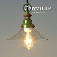 ペンダントライト グリーン 後藤照明 [Centaurus]