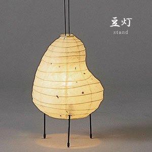 インテリアライト 和風 スタンド テーブルライト [豆灯]