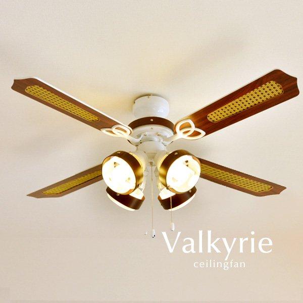 4灯シーリングファンライト 代引き不可 [Valkyrie]