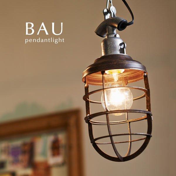 ペンダントライト キッチン 照明器具 1灯 [BAU]