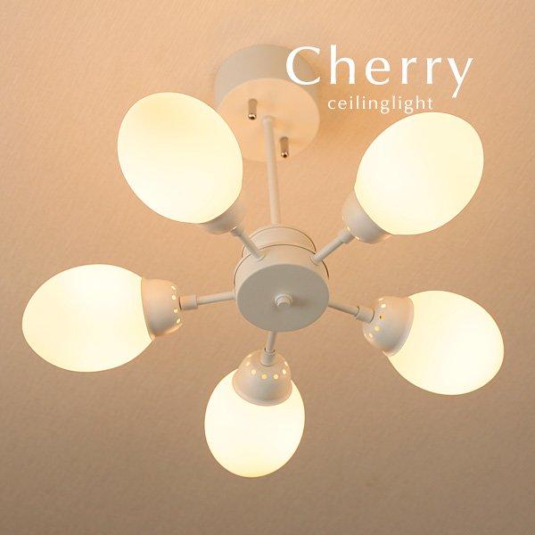5灯シーリングライト 照明 レトロ [Cherry/ホワイト]