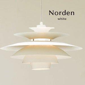 北欧ペンダントライト LED 1灯 [Norden/ホワイト]