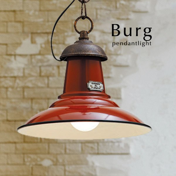 ペンダントライト キッチン LED 1灯 [Burg/レッド]