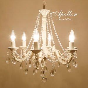 6灯シャンデリア アンティーク 西洋 ホワイト [Apollon]