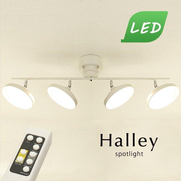 LED 4灯スポットライト リモコン付き [Halley/ホワイト]