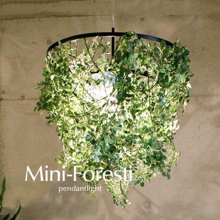 ペンダントライト デザイン照明 1灯 [Mini-Foresti]