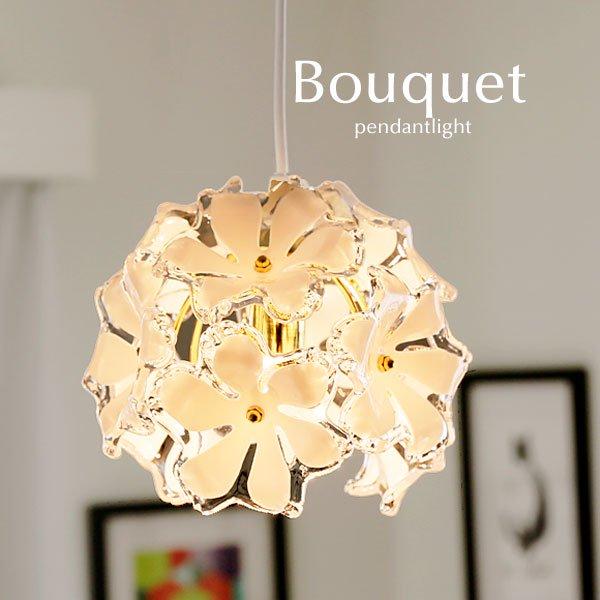 ペンダントライト コード 照明器具 1灯 [Bouquet]
