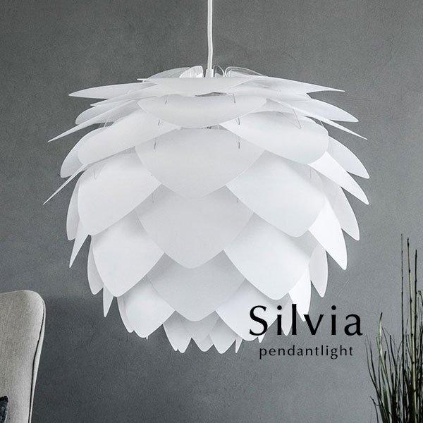ペンダントライト 北欧 照明 1灯 [Silvia/ホワイト]