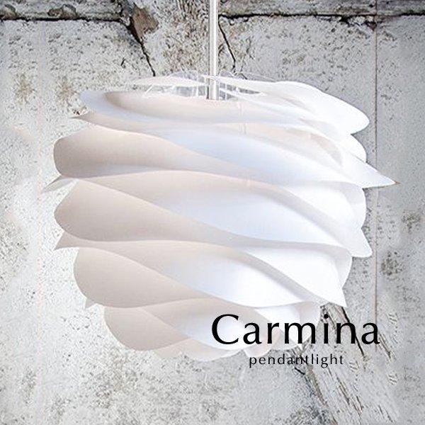 ペンダントライト 北欧照明 デザイナーズ [Carmina]