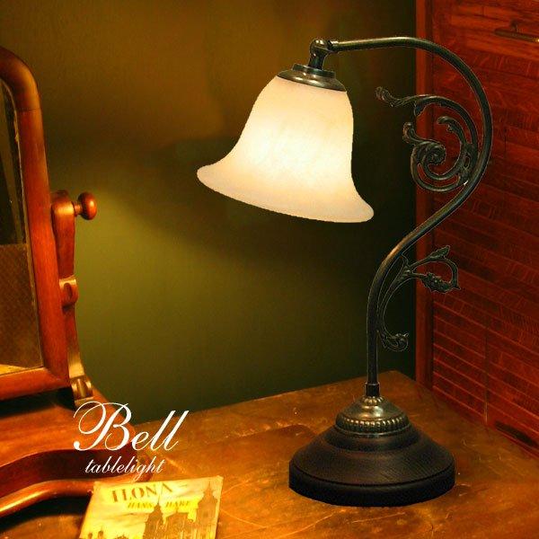 アンティーク ガラス テーブルライト スタンド [Bell]