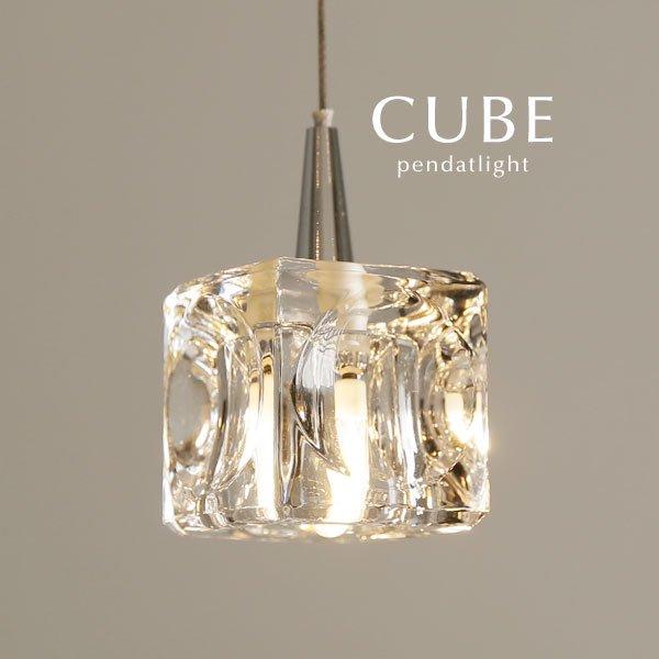 LEDペンダントライト ガラス 1灯 [CURIO-Ray]
