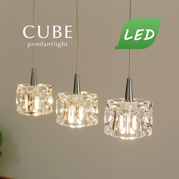 3灯ペンダントライト LED付き  [CURIO-Ray]