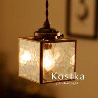 ペンダントライト LED ガラス 照明器具 1灯 [Kostka]