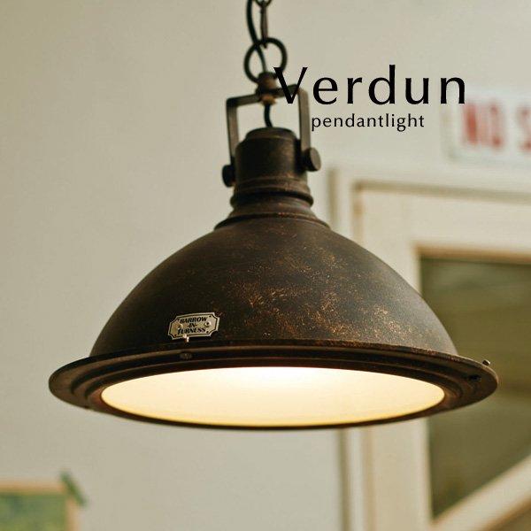 ペンダントライト レトロ 照明器具 1灯 [Verdun]