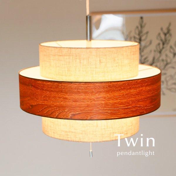 3灯ペンダントライト 照明器具 ファブリック [Twin]