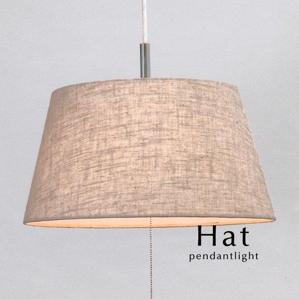 2灯ペンダントライト 照明器具 シンプル [Hat]