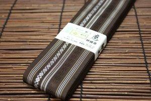 平ぐけ帯 正絹(焦げ茶)