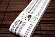 平ぐけ帯 正絹(白×黒)