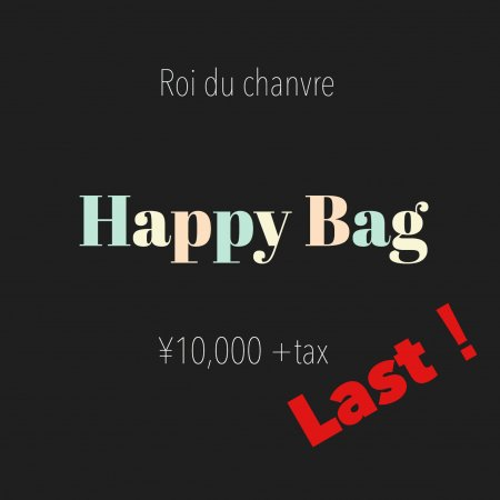 <img class='new_mark_img1' src='https://img.shop-pro.jp/img/new/icons1.gif' style='border:none;display:inline;margin:0px;padding:0px;width:auto;' />2019 Summer Happy Bag