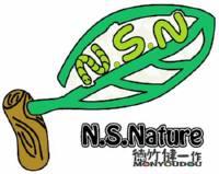 N.S.Nature 天然物、体に優しいもの中心の食品販売