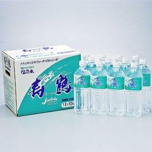 温泉水寿鶴 1L×12本入箱
