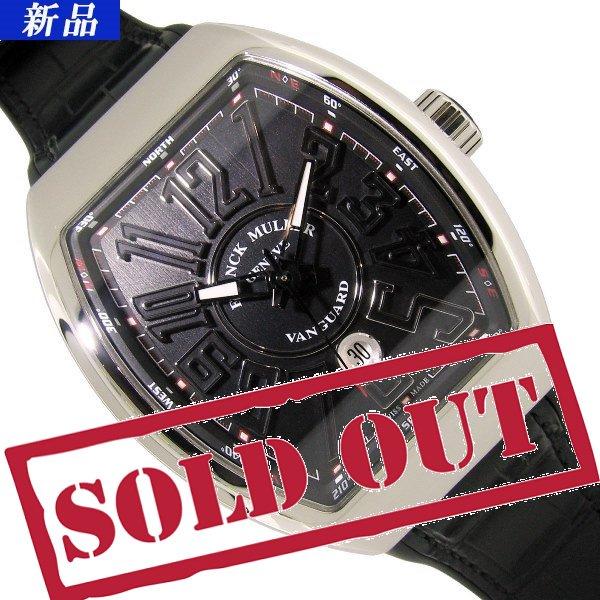 on sale 656b6 cb104 【新品】FRANCK MULLER(フランクミュラー)ヴァンガード V45SCDT ACNR - 六本木 時計専門店PROUD(プラウド)