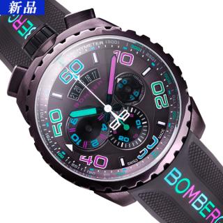 【新品】BOMBERG(ボンバーグ) BOLT-68 クロマ アイスブラウン BS45CHPBR.049-3.3