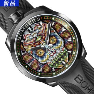 【新品】BOMBERG(ボンバーグ) BOLT-68 スカルパール BS45H3PBA.SKP-1