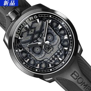 【新品】BOMBERG(ボンバーグ) BOLT-68 スカルパール BS45H3PBA.SKP-3