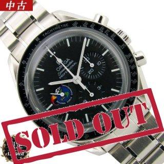 【中古】OMEGA(オメガ) スピードマスター プロフェッショナル ミッションズ アポロ7号 3597-11