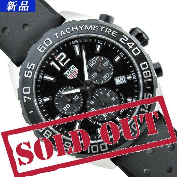 【新品】TAG Heuer(タグ・ホイヤー) フォーミュラ1 クロノグラフ CAZ1010.FT8024