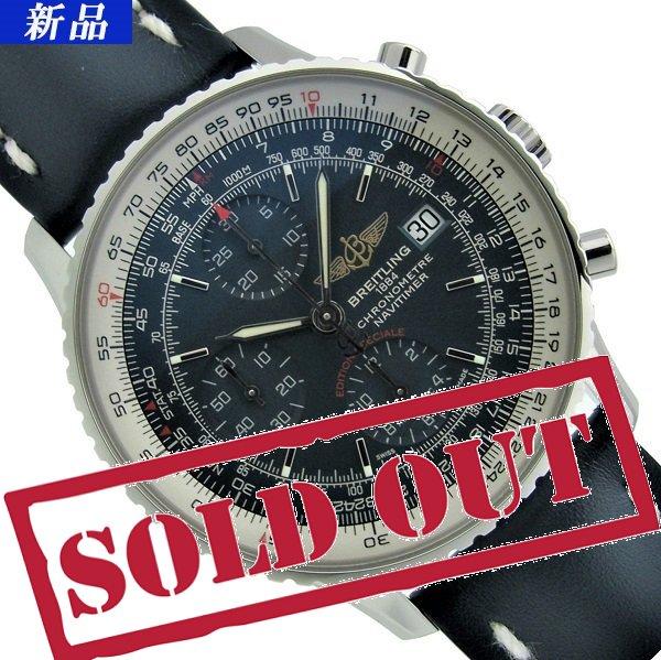 online store 20378 b839a 【新品】BREITLING(ブライトリング) ナビタイマー ヘリテージ A113C42KBA - 六本木 時計専門店PROUD(プラウド)