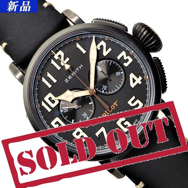 【新品】ZENITH(ゼニス) パイロット タイプ20 クロノグラフ トンアップ 11.2432.4069/21.C900